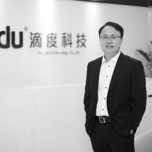 Mr. Yuan Shimin (Terry) - Co-Founder